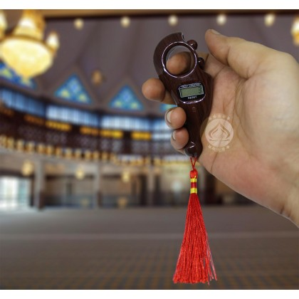 New Electronic Rosary With 5 Digital LCD Tasbih