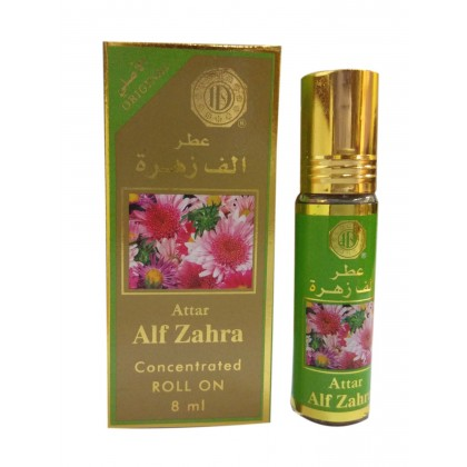 Attar Concentrated perfume oil - 4 x 8ML Roll on Bottle ( Retail Box)